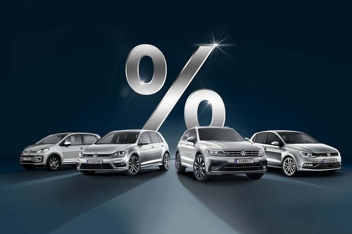 Спеціальні пропозиції Volkswagen