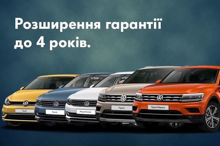"""ТОВ """"Престиж-Авто"""""""