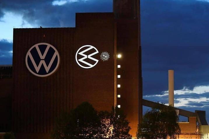 Штаб-квартира Volkswagen